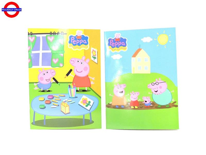 LIBRETTI DA COLORARE PEPPA PIG